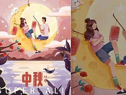 #阿栗插画#   国庆节&中秋节快乐~ 庆祝双节~