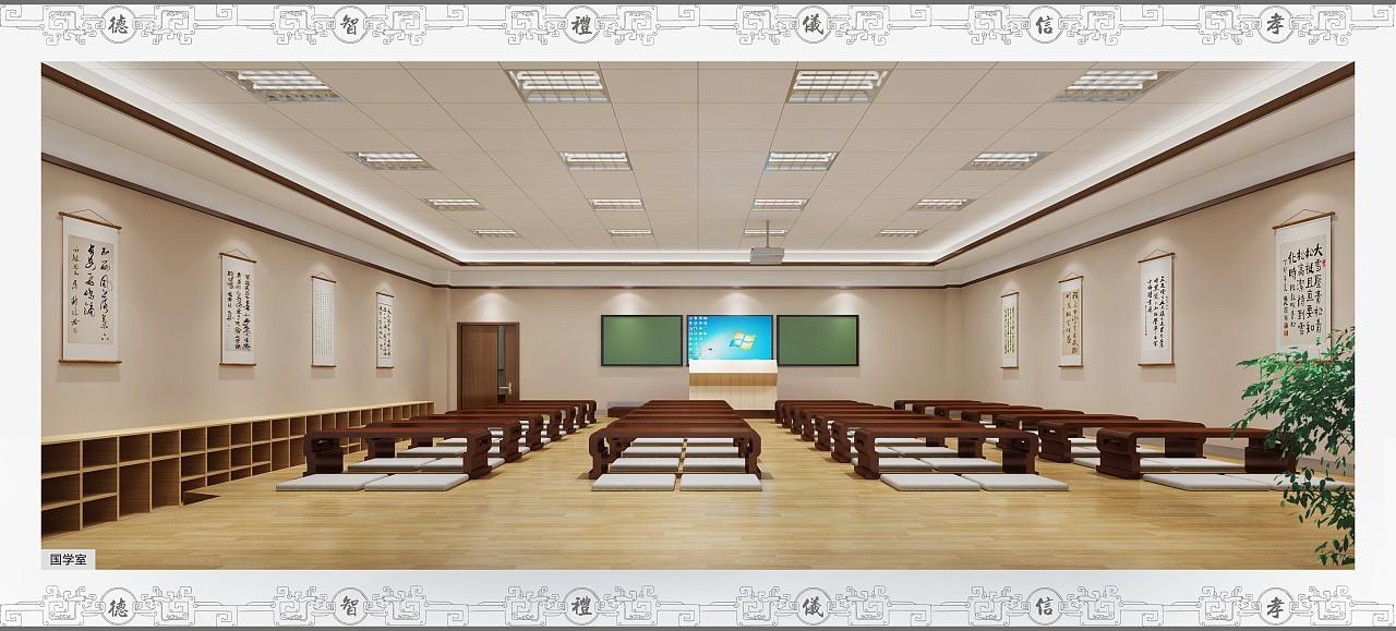 会议室 1280_579图片