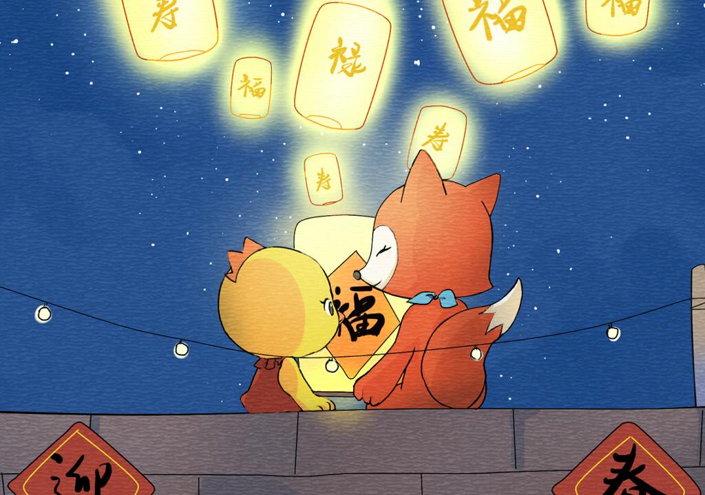 孔明灯简笔画-这图片中的这只鸡是那部电影或动漫里的