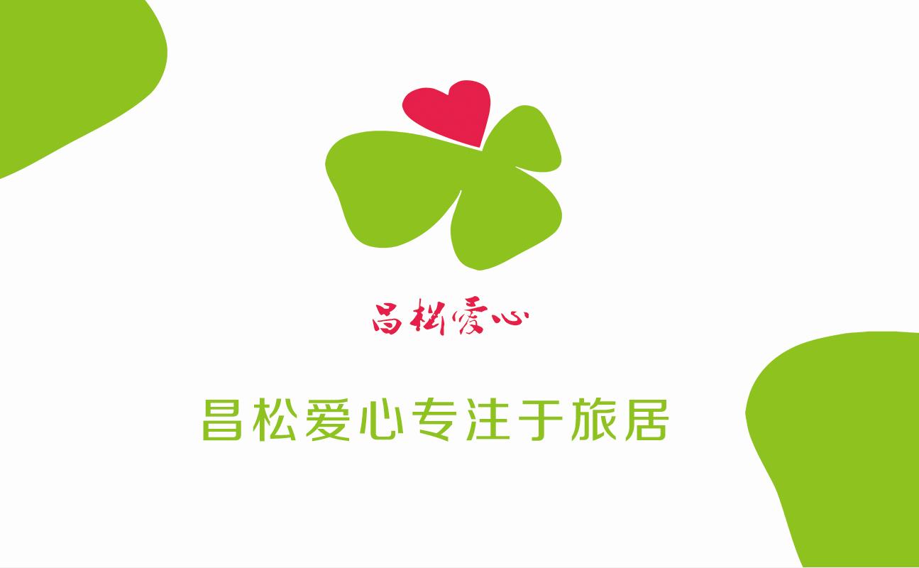名片 旅游公司图片