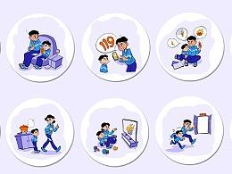 全民消防安全漫画【儿童篇】【老人篇】