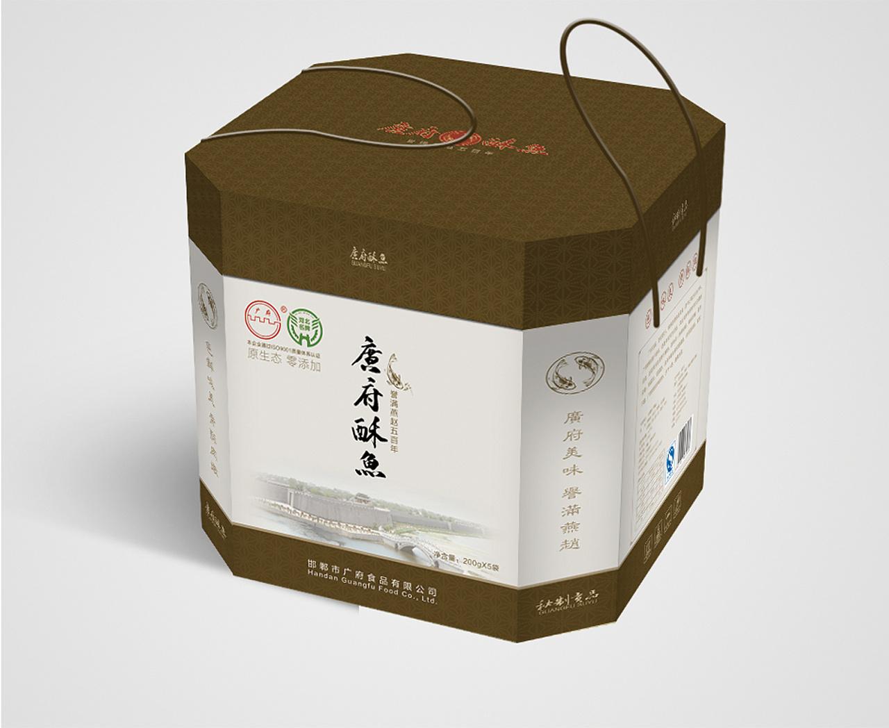 广府旅游产品包装设计图片