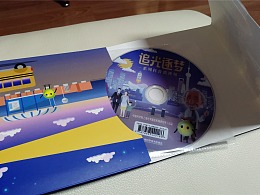 一张CD包装设计