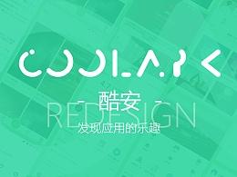 酷安UI Design-发现应用的乐趣