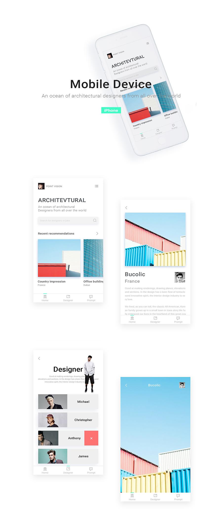 查看《World Architecture概念设计》原图,原图尺寸:1400x3258