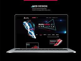 垂直电商RUNNER鞋子设计
