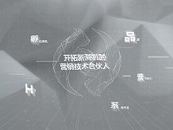Cade Fillet咨询策划公司品牌官网
