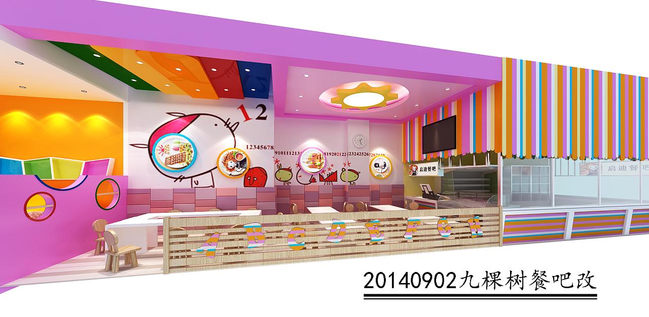 启迪梦圆乔庄尚智儿童城店游乐场设计图片