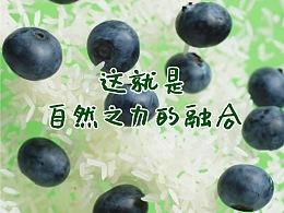 嘉宝Gerber-有机元气莓莓鲜果泥