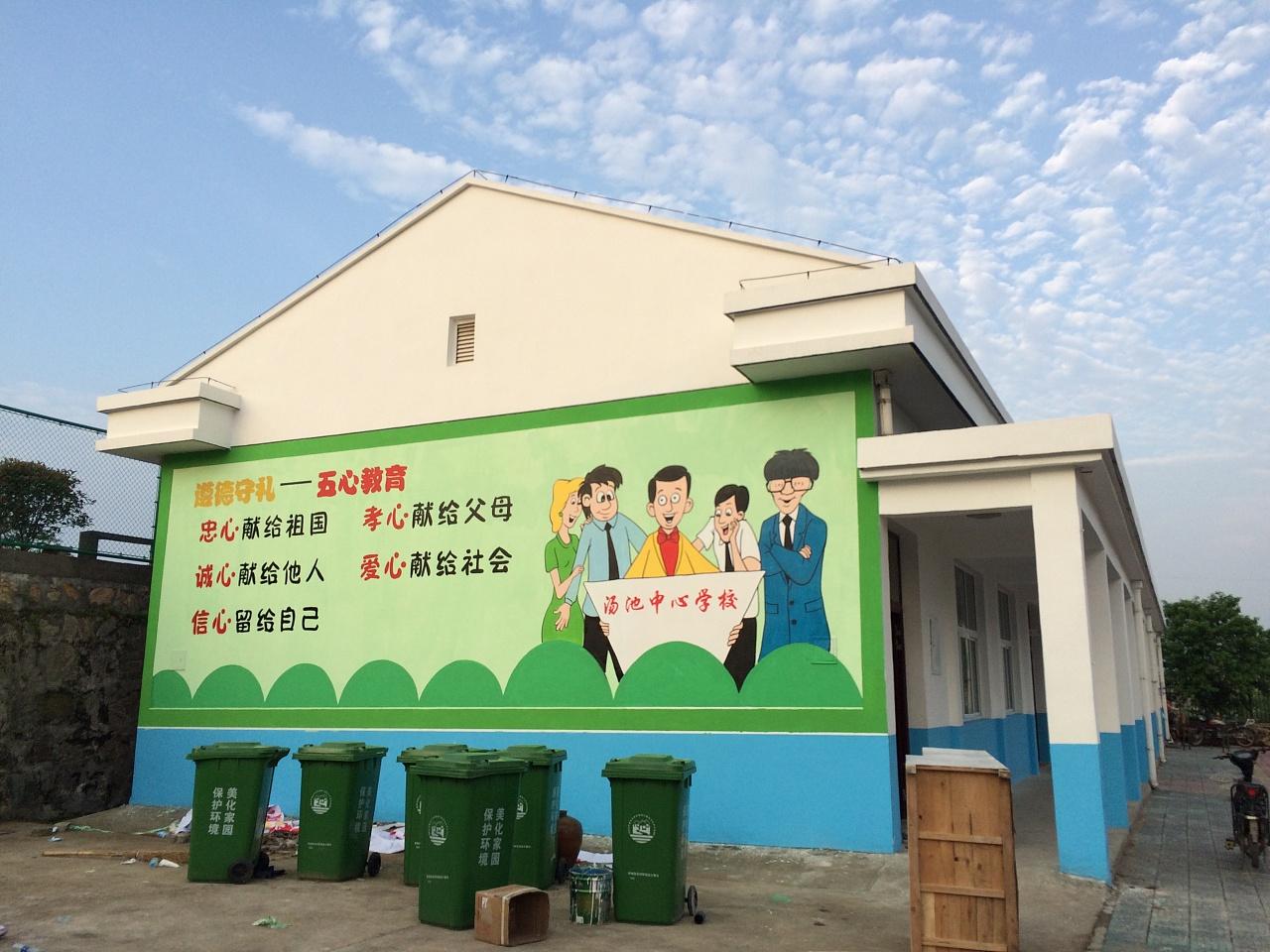 霍邱校园文化墙彩绘 霍邱墙绘 霍邱校园文化墙手绘 霍邱文化墙设计