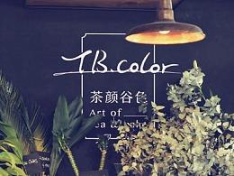 熊猫品牌设计最新案例——茶颜谷色