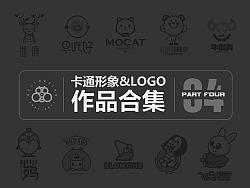Afly   卡通形象&LOGO合集(四)