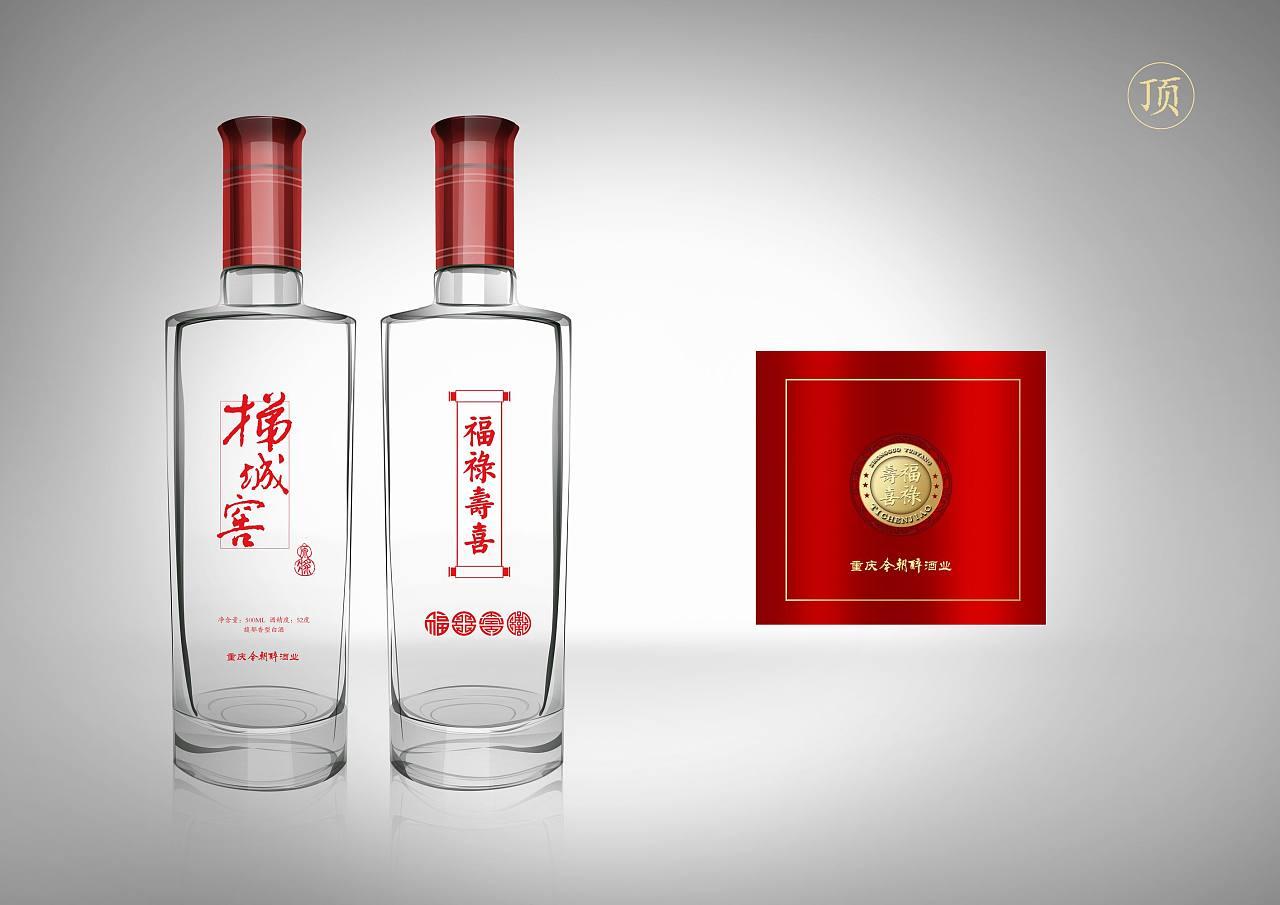白酒品牌设计 包装设计 形象设计图片