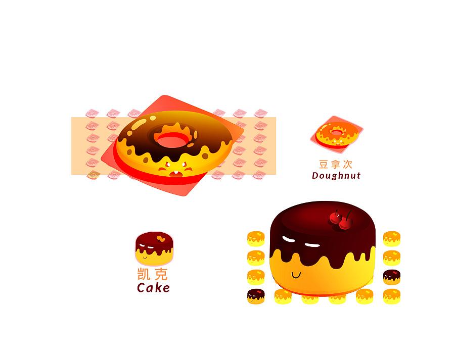 《眨眼食物》ai手绘卡通插画一套x19-附带图标化