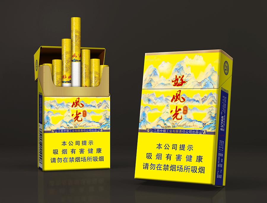 苏烟(山西好夹具)|加工|连杆|彭俊踊-原创设计作风光包装及平面设计ppt图片