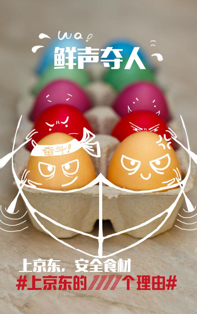手绘海报设计|插画|商业插画|小蓓9111 - 原创作品