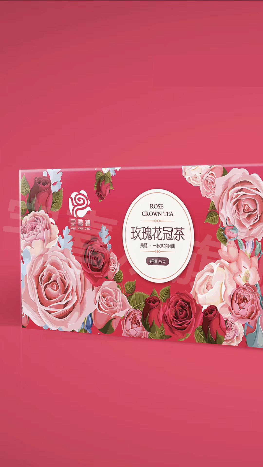 玫瑰花茶手绘包装设计