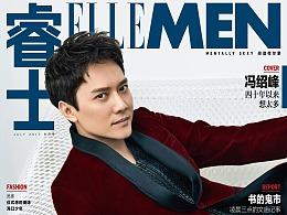 《ELLEMEN》 冯绍峰