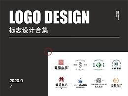 logo设计|标志合集一