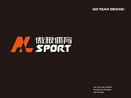 【VI】AISPORT傲狼体育