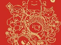 鼠年国潮红包