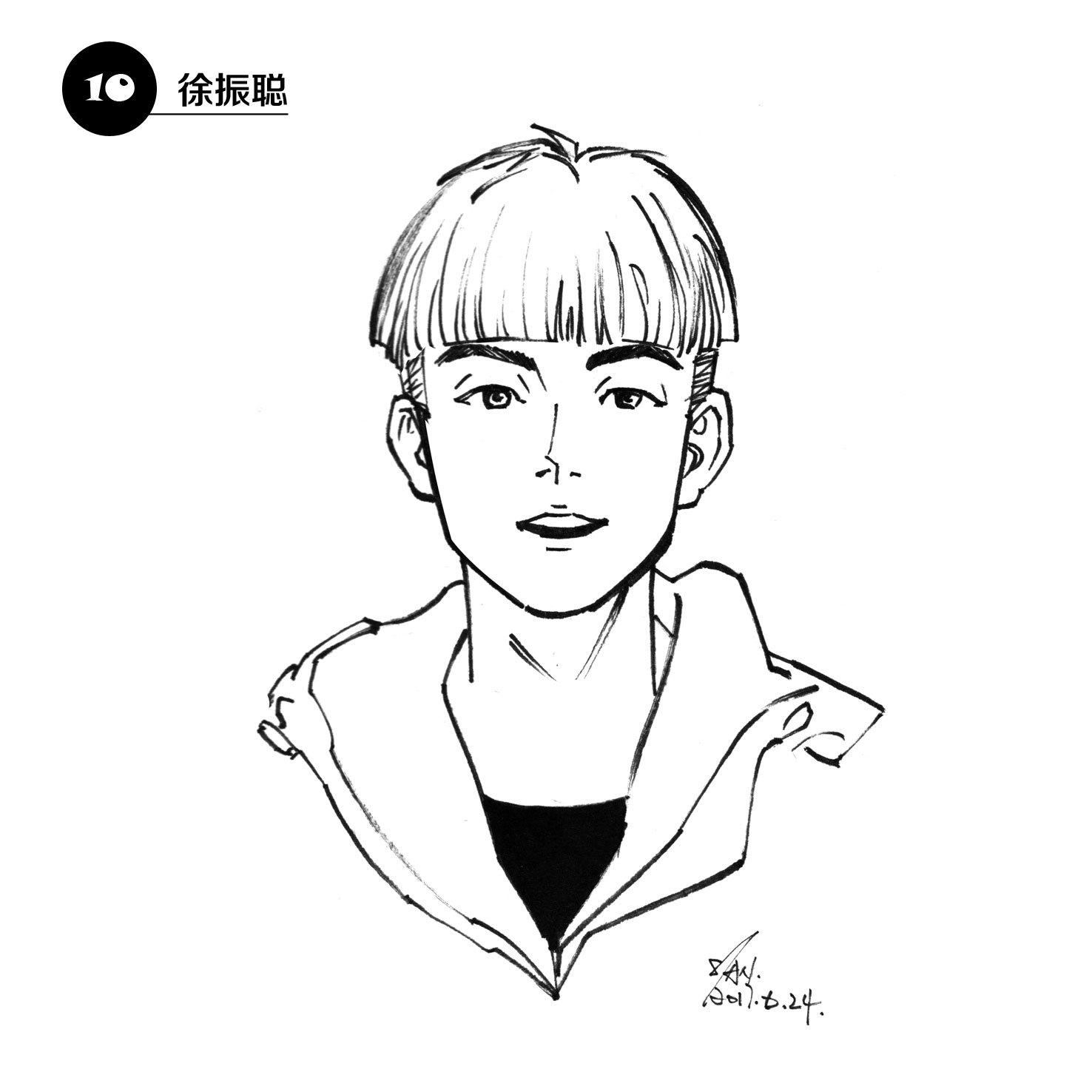 原创人物肖像画集锦2-2017-8-15