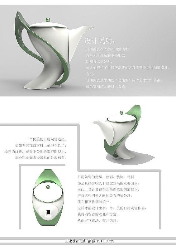 优秀工业设计排版_优秀产品设计作品图片图片