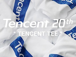 Tencent 20th Box Tee