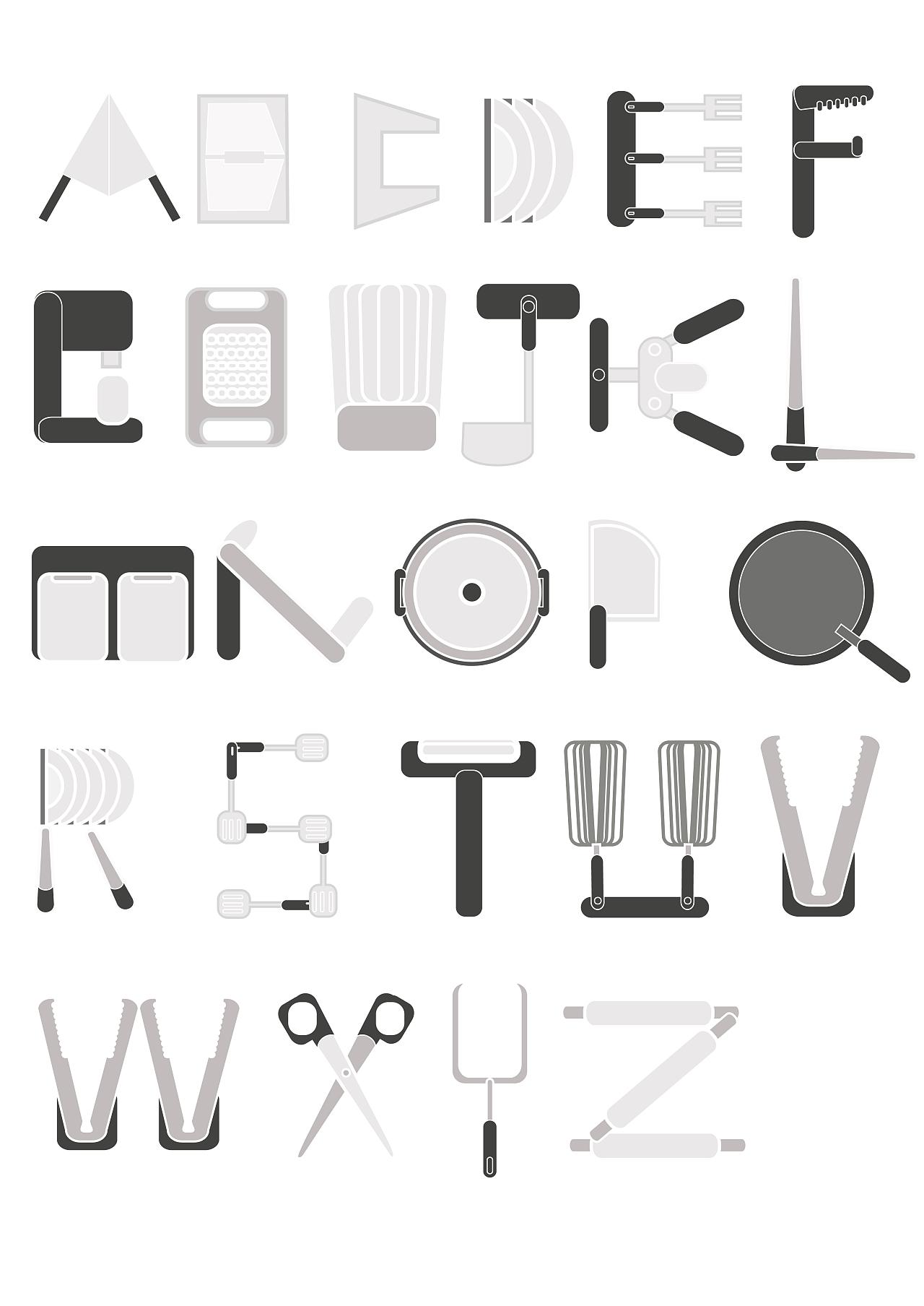 """作业26个字母设计——""""厨房""""字体图片"""