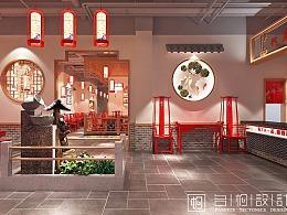 三明禾小满中式火锅店装修设计