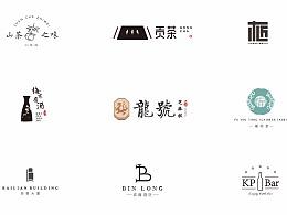一些logo