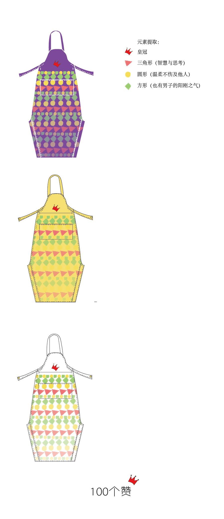 彩虹元素服装手绘