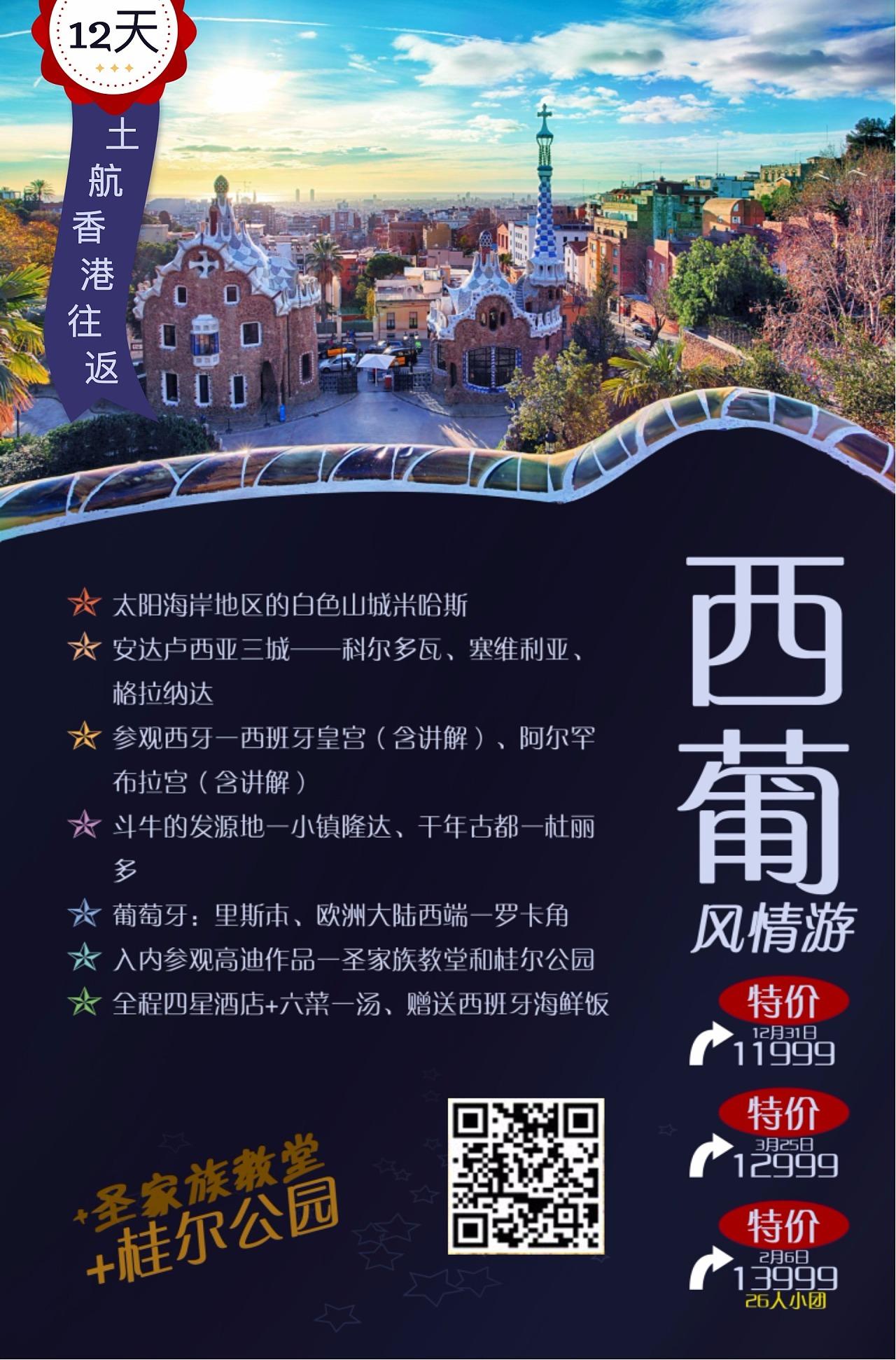 旅游宣传文案_全家福摄影宣传文案_旅游宣传文案