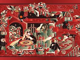 城市印象插画-重庆