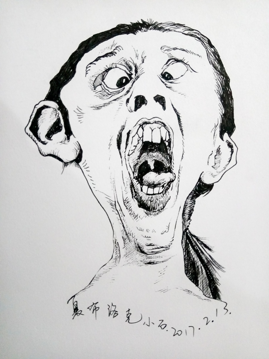 《小石的结束艺术》|夏布|纯表情|速写洛克小了,再见表情包的手绘图片
