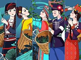 德宏古茶民族风包装插画