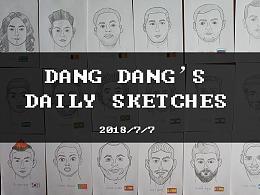 当当的日常手绘练习【2018.7.7】