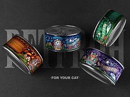 【PETFROH·零食罐头】宠物食品包装