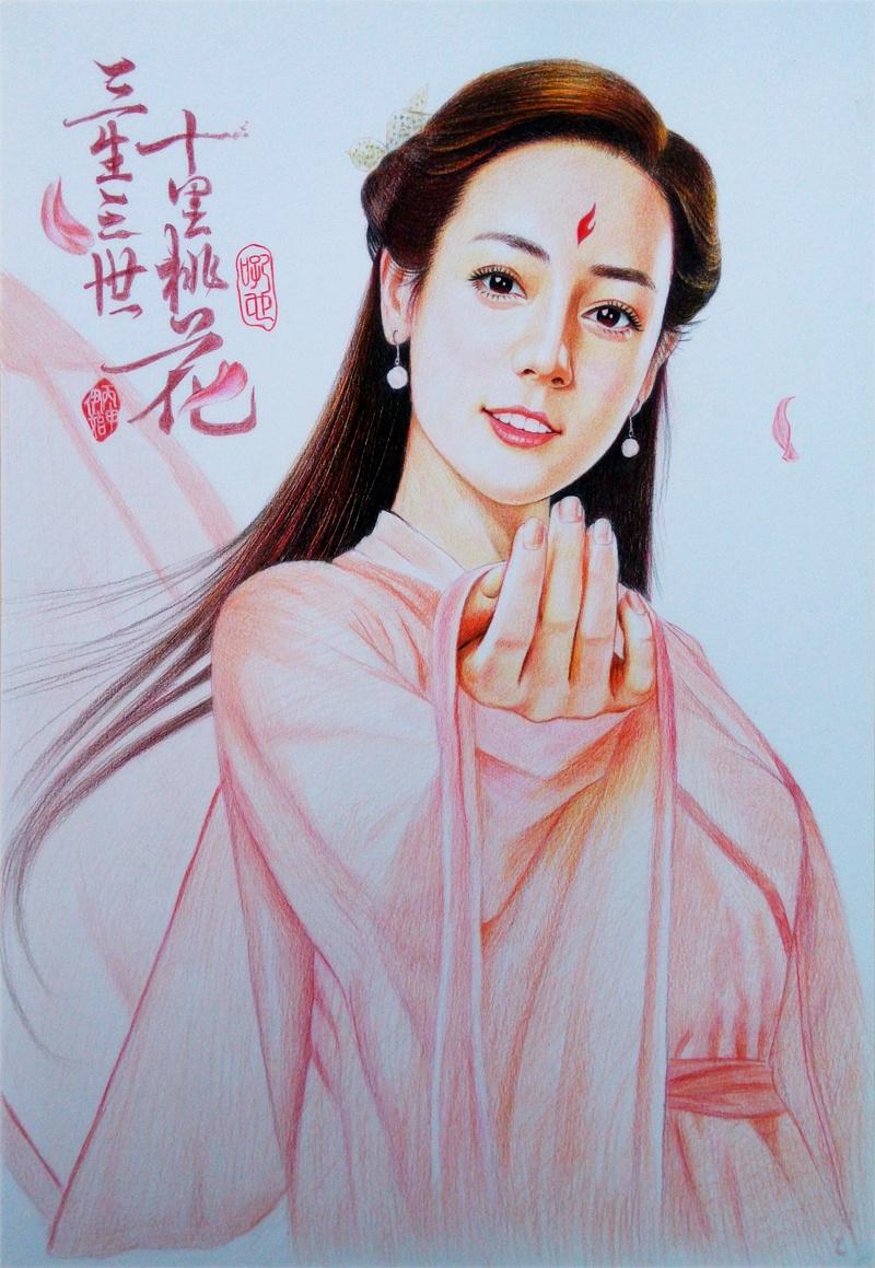三生三世十里桃花 迪丽热巴 彩色铅笔画 吼也手绘