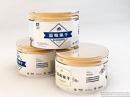 蓝朝蓝莓果干品牌包装设计