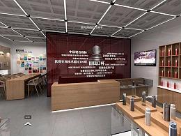 富光企业实体店设计