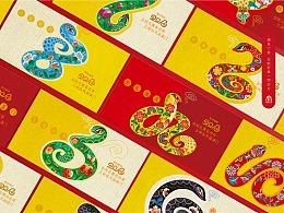 遇见宁波|传统新年及十二生肖纸制品设计