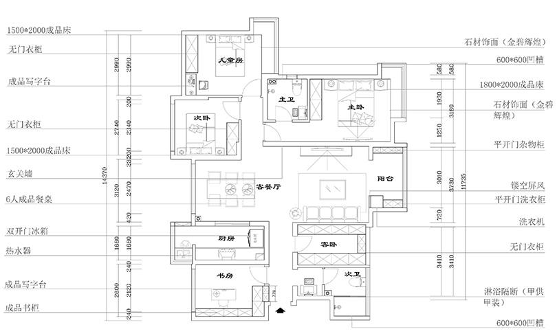 雅居乐技巧国际130平方四室两厅新中式案例装平面设计花园二图片