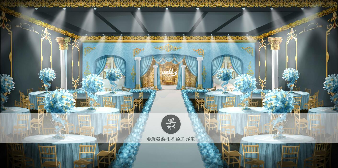 【婚礼手绘】蓝金色厅内电脑手绘效果图