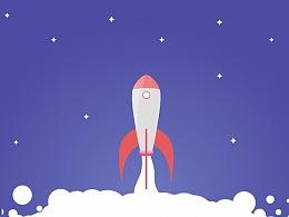 火箭循环动画