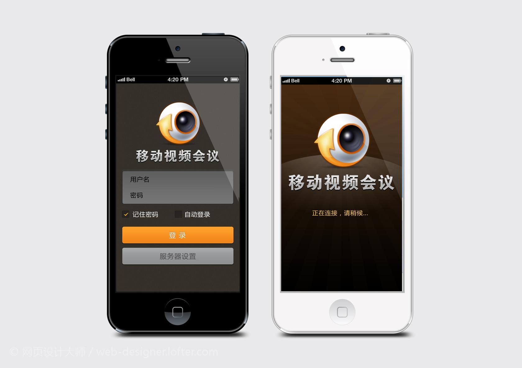 视频监控app        图片