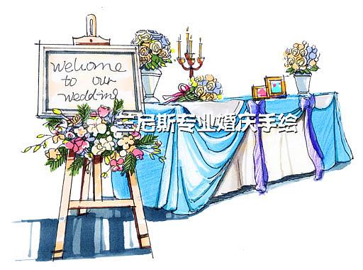 婚礼迎宾签到区手绘表现效果(亲朋好友送上祝福和礼金的地方)