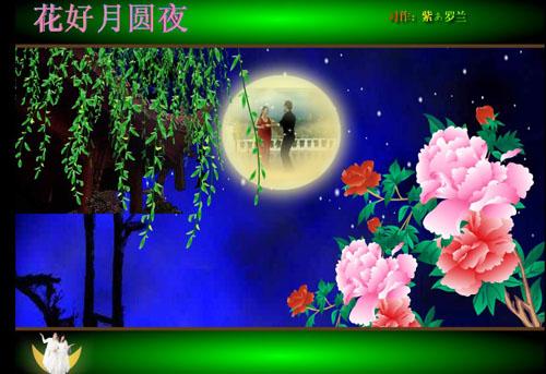 5513,秋韵虫鸣语缠绵(原创) - 春风化雨 - 诗人-春风化雨的博客