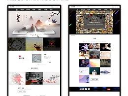 经典汇PC端设计(中文版),经典汇全球艺术交流平台