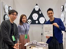 寻找亚洲未知:高少康带你逛日本大阪 2019 UNKNOWN / ASIA 艺术博览会